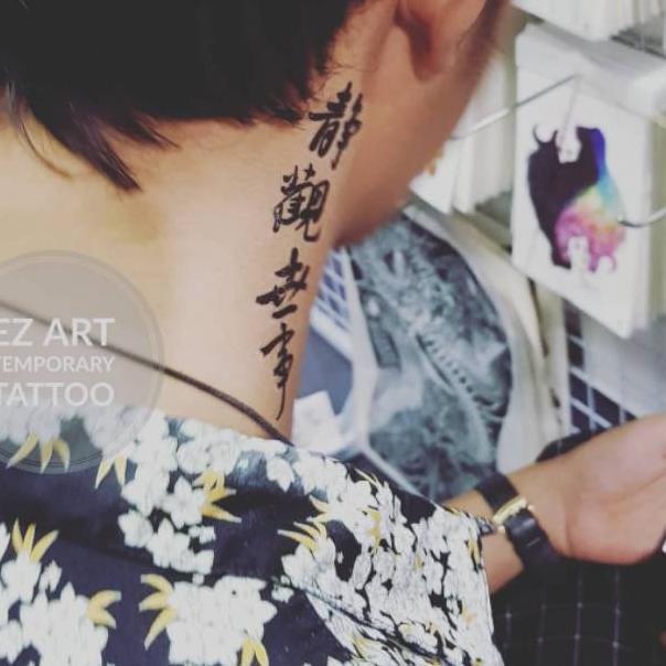 Cl322 Tulisan Kanji Temporary Tattoo Tato Temporer Fashion Murah Cl322 Shopee Indonesia