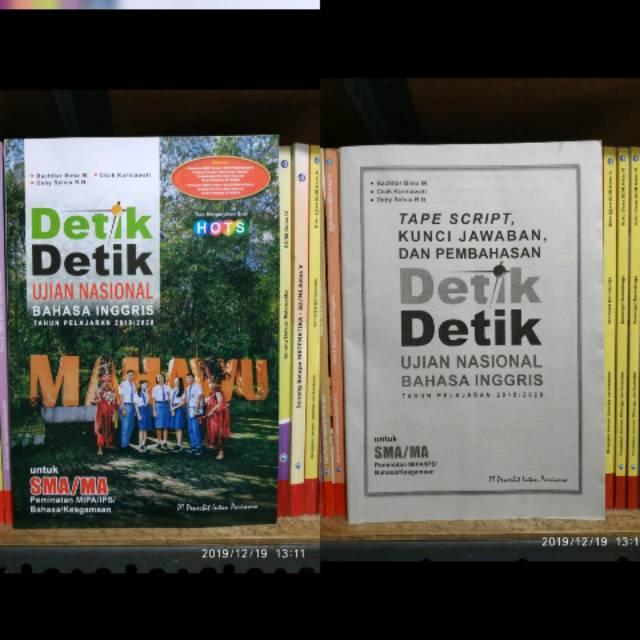 Detik Detik Un Sma Ma Bahasa Inggris Tahun 2019 2020 Hots Intan Pariwara Shopee Indonesia