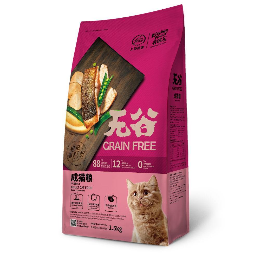 Cp Petfood Temukan Harga Dan Penawaran Online Terbaik Hobi Sheba Melty 48gr Makanan Kucing Basah Rasa Tuna Koleksi November 2018 Shopee Indonesia