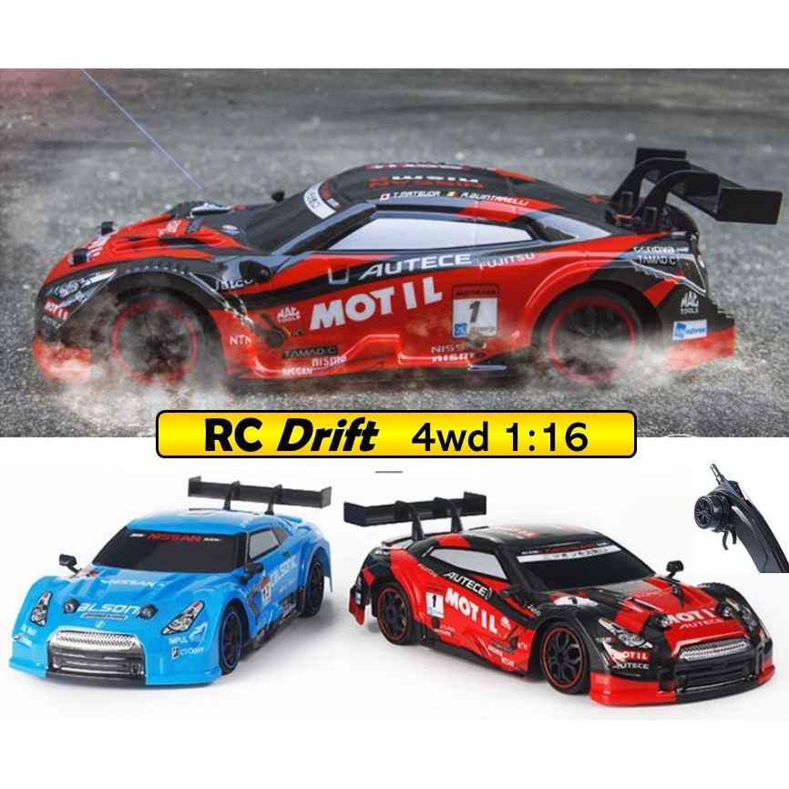 Rc Mobil Drift Car 4wd 2 4ghz 1 16 Remote Control Model Balap Nismo Shopee Indonesia