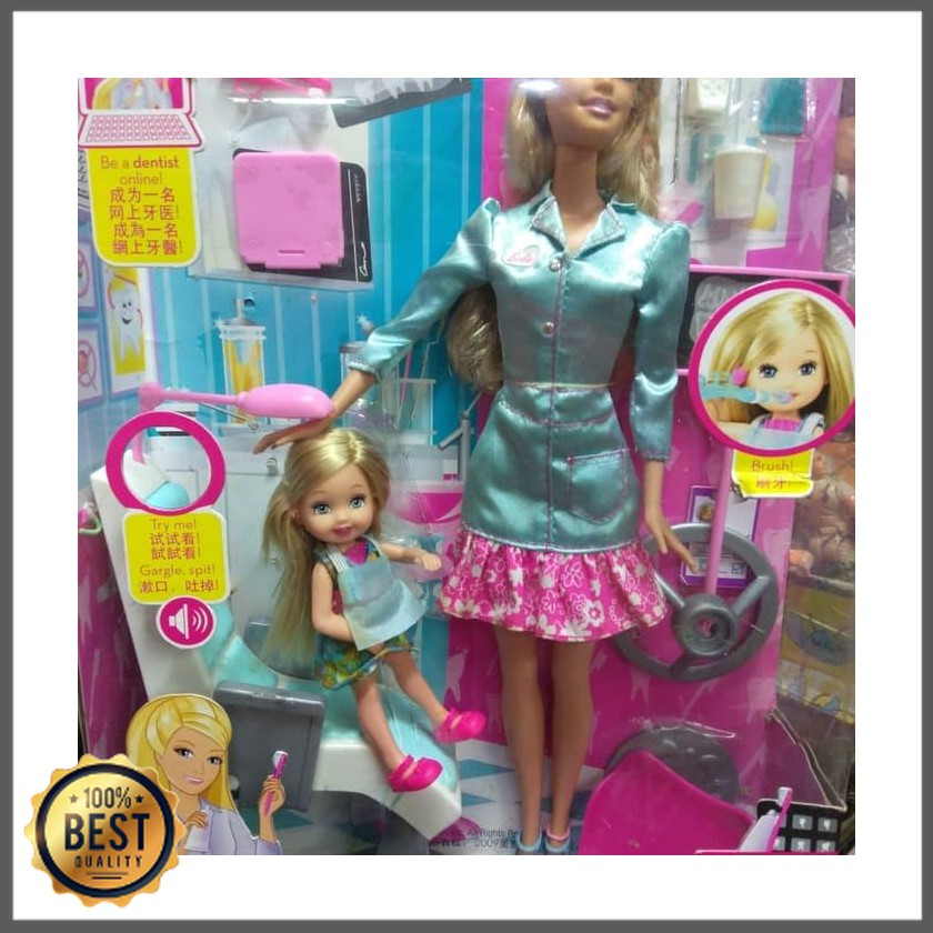 Dz Id Mainan Anak Barbie Dokter Gigi Rk 93 Shopee Indonesia