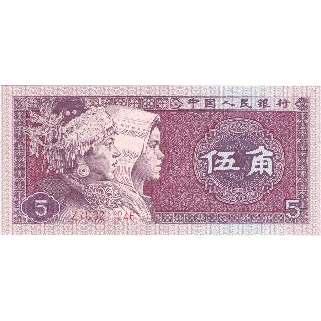 Uang kuno china 5 wu jiao