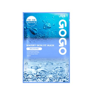 Beausta Just Go Go Watery Skin Fit Mask 5