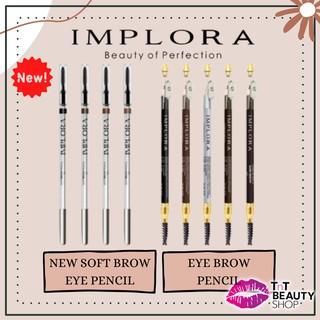 IMPLORA Eye Brow Pencil 2 IN 1 ( PENSIL + SERUTAN + SIKAT ) ORIGINAL BPOM 2IN1 PENSIL ALIS IMPLORA thumbnail