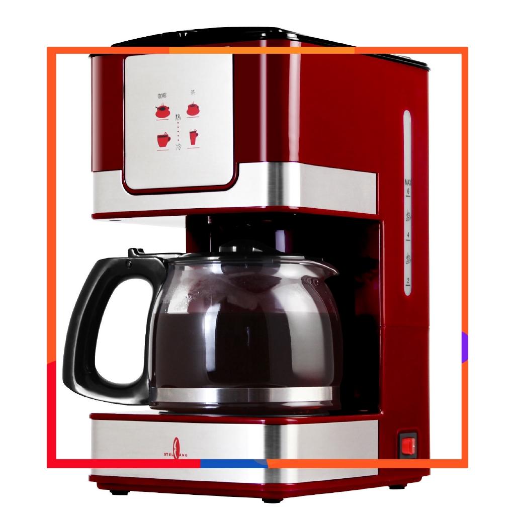 Mesin Kopi St 670 American Style Coffee Machine Household Drip Type Instant Coffee Machine Fully Shopee Indonesia