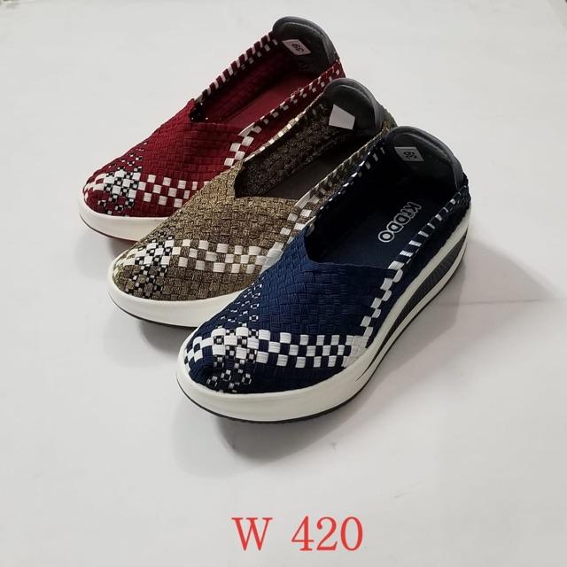 Kiddo w889 sepatu rajut wedges IMPORT ORI  b5caad6593