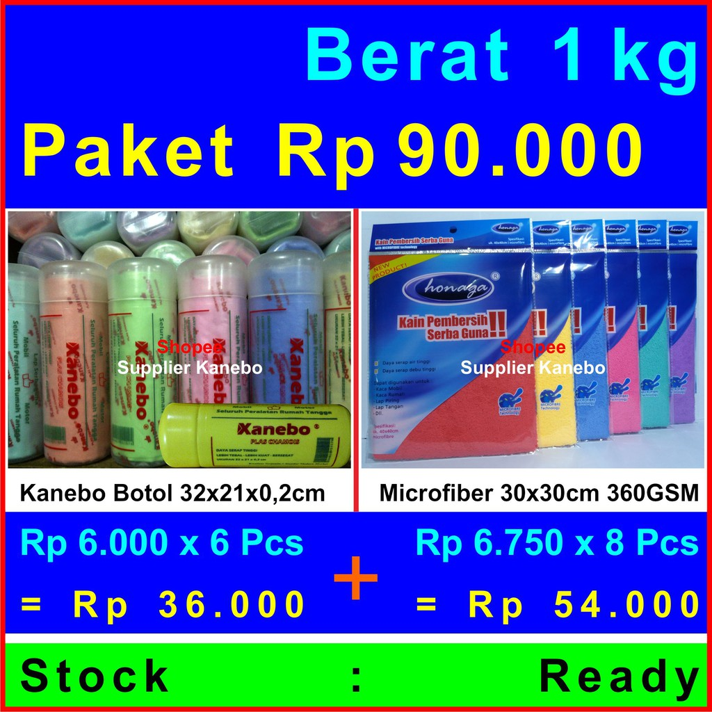 Dapatkan Harga Kanebo Alat Pertukangan Diskon Shopee Indonesia Lap Kenmaster Chamois Jumbo Besar Super Quality Synthetic