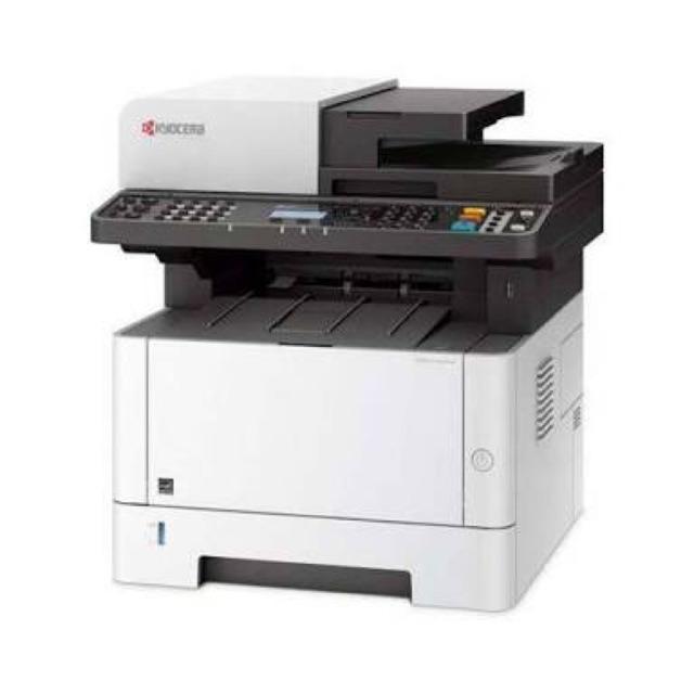 9bc8c9d4b5a Mesin Fotocopy Kyocera M 2540 DN
