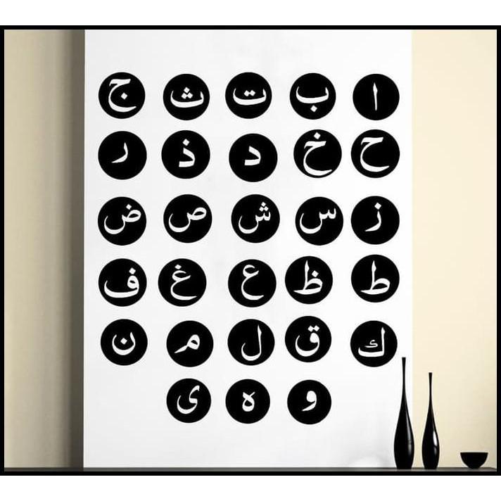 Hot Sale Wall Sticker Kaligrafi Huruf Hijaiyah Terlaris