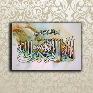 Kaligrafi Arab Cikimm Com