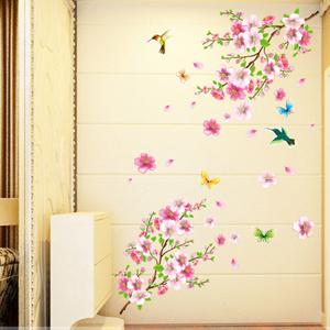Color Flowers AY708 (70x50) - Stiker Dinding / Wall Sticker | Shopee Indonesia