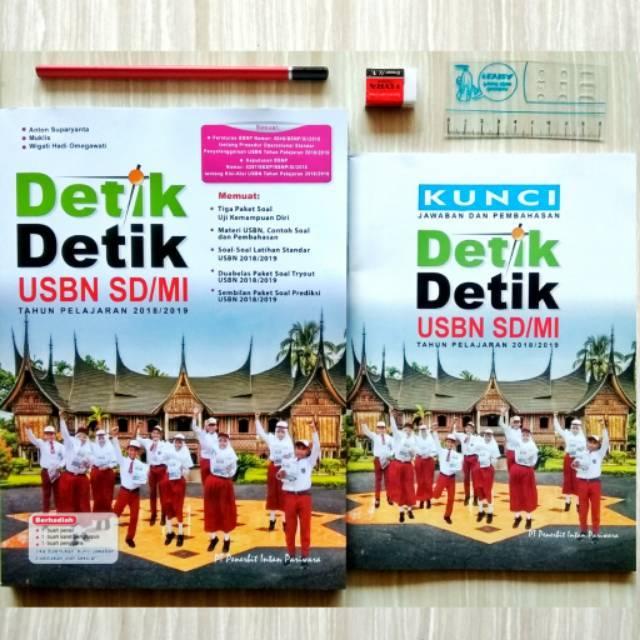 BUKU DETIK DETIK USBN SD/MI 2019 PENERBIT INTAN PARIWARA | Shopee Indonesia