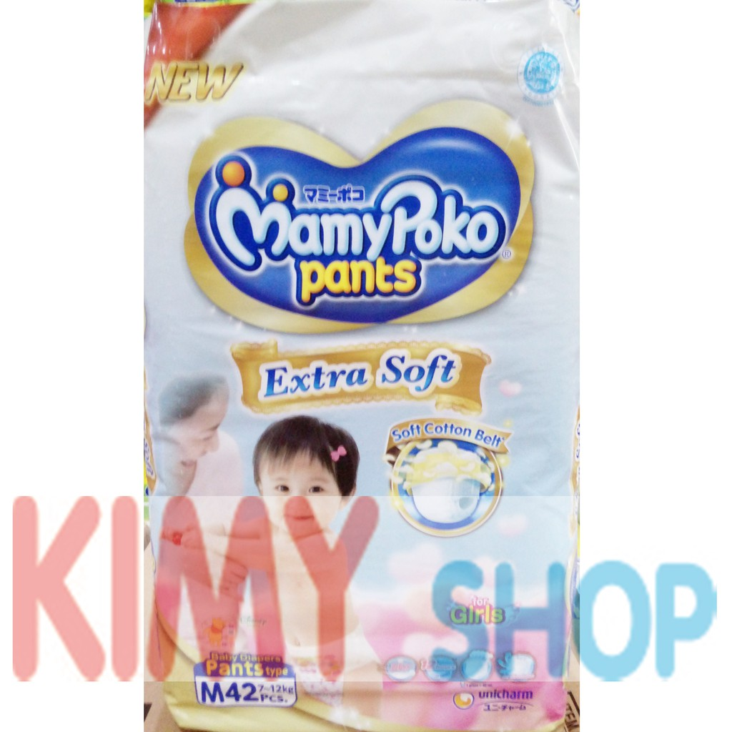 Popok Celana Bayi Mamypoko Pants Extra Soft S 70 Mamy Poko S70 Merries Good Skin Xl 16 Pulau Jawa Only Shopee Indonesia