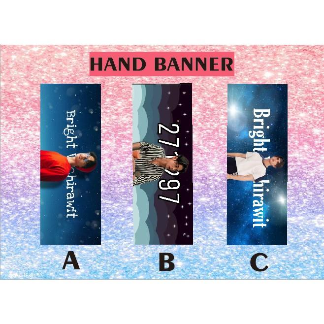 Handbanner 2gether Series