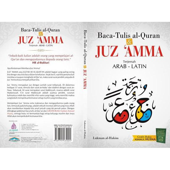 New Product Baca Tulis Al Quran Juzamma Terjemah Arab Latin Limited Product