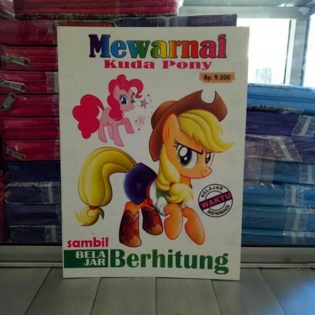 Buku Mewarnai Tokoh Kartun Upin Ipin Tayo Pony Lol Frozen Dll Belajar Membaca Menulis Menghitung Shopee Indonesia