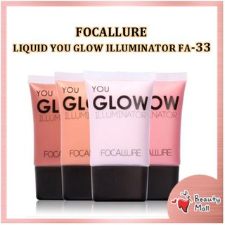 Focallure Face Make Up Gold Highlighter Liquid Glow Contour Brightener BPOM FA-33 FA33 thumbnail