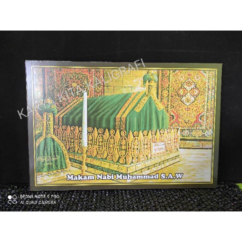 foto makam Nabi makam Rasulullah bingkai murah 32×48