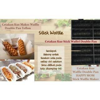 Waffle Stick Double Pan Anti Lengket - cetakan kue wafel double pan.