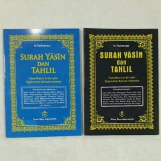 Surat Yasin Tahlil Besar A5 21x15 Cm Transliterasi Latin Terjemah Hvs Shalawat Kamila Munjiyat