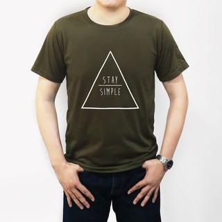 Kaos Pria Lengan Pendek Stay Simple Warna Hijau Army - ELLIPSES.INC TUMBLR TEE / TSHIRT