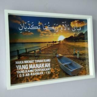 Hiasan Dinding Lukisan Kaligrafi Surat Ar Rahman Ayat 13 Uk 30x40