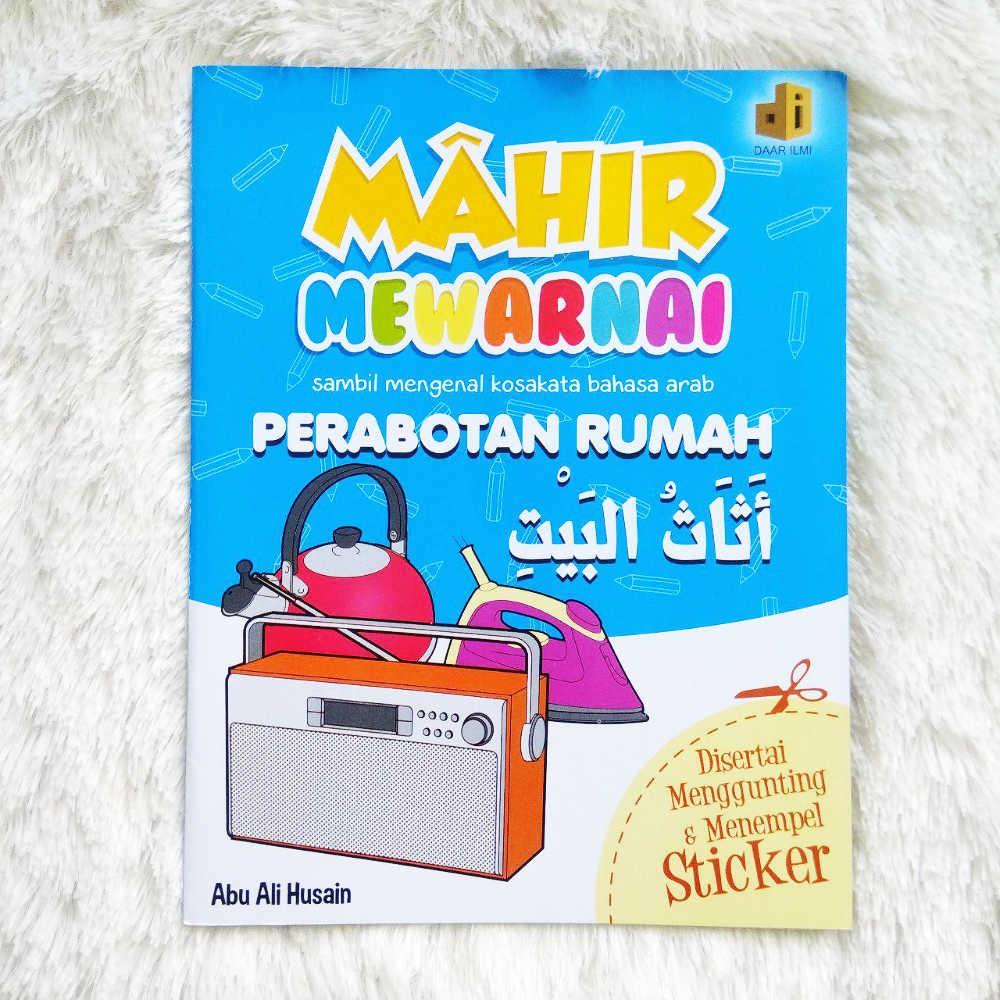 Buku Anak Mahir Mewarnai Perabotan Rumah Sambil Mengenal Kosakata Arab