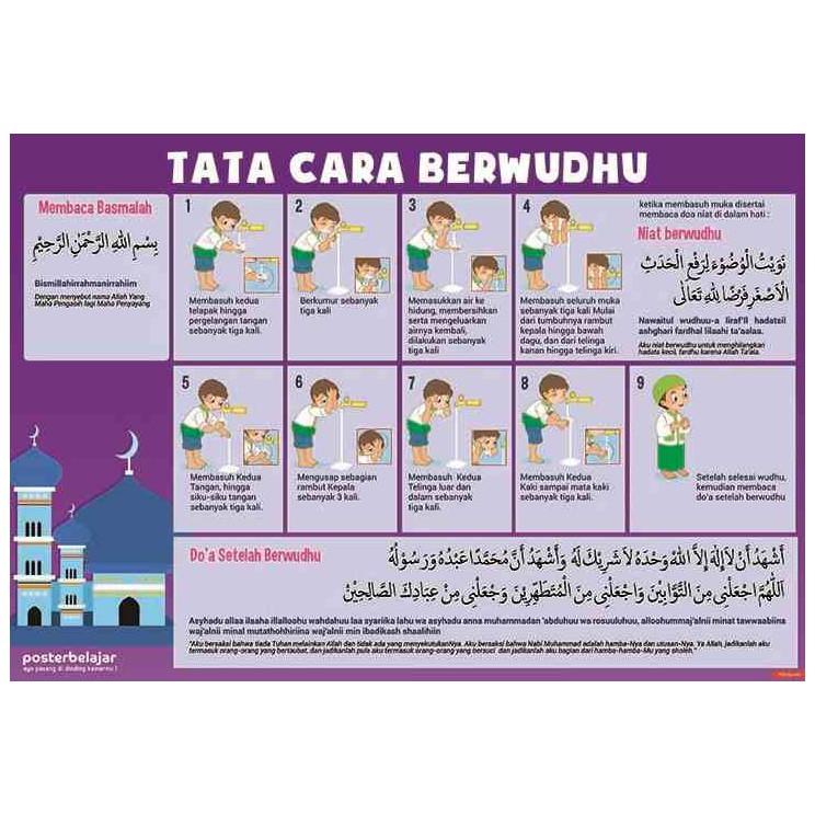 Poster Tata Cara Wudhu Untuk Belajar Anak Paud Tk Sd Tipe 05 Shopee Indonesia