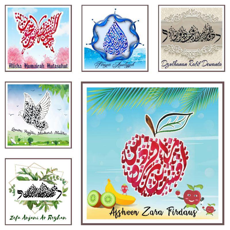 Custom Desain Kaligrafi FREE Bingkai | Shopee Indonesia