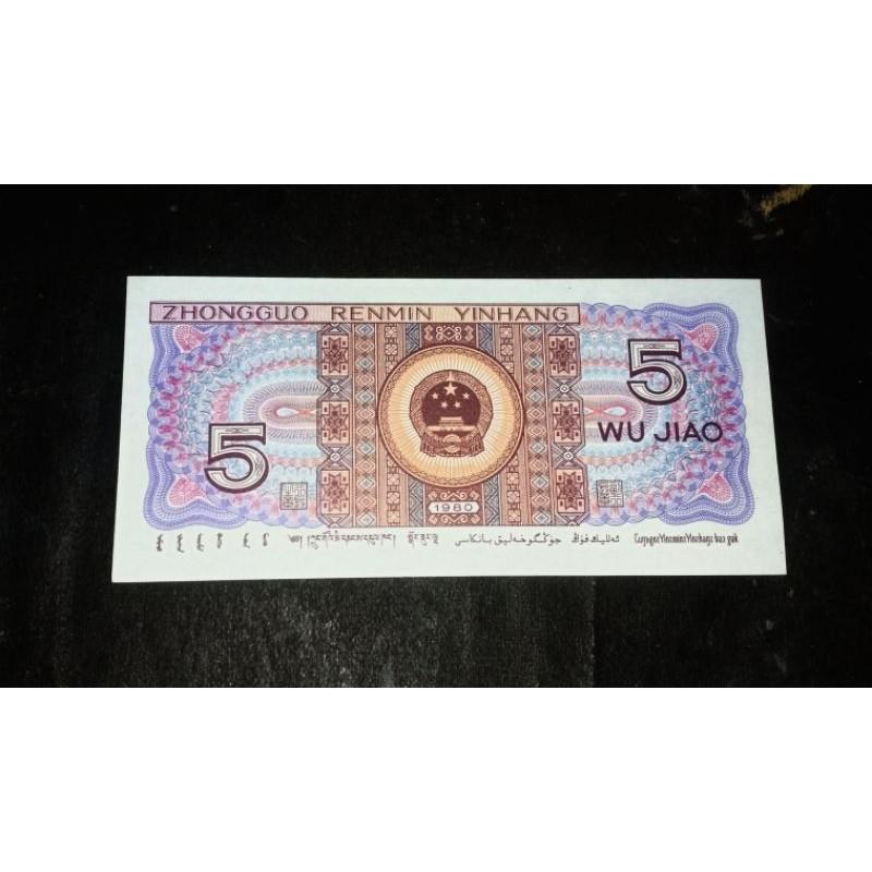 China uang asing 5 wu jiao china gress