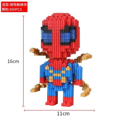 Kompatibel Dengan Lego Karakter Kartun Karakter Lucu Kuning Mini Partikel Kecil Anak Laki Laki Da Shopee Indonesia