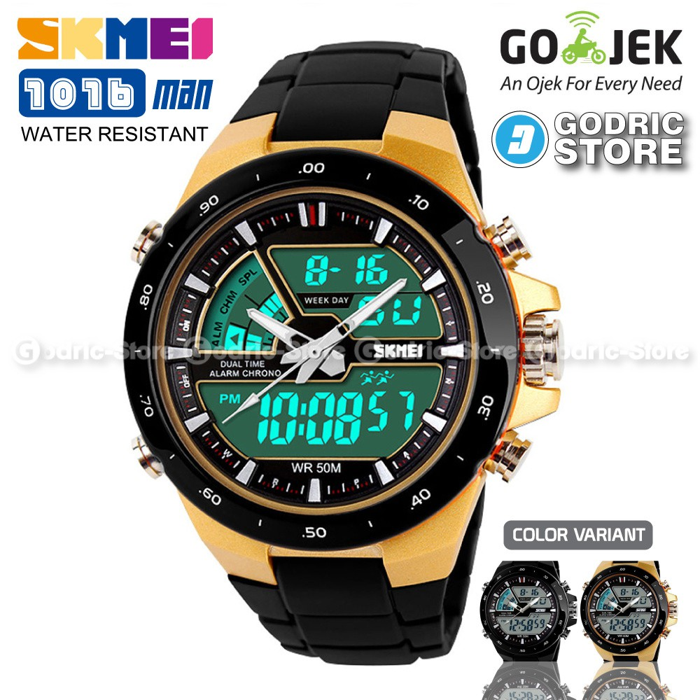 SKMEI Jam Tangan Pria 1016 Analog LED AD1016 Waterproof