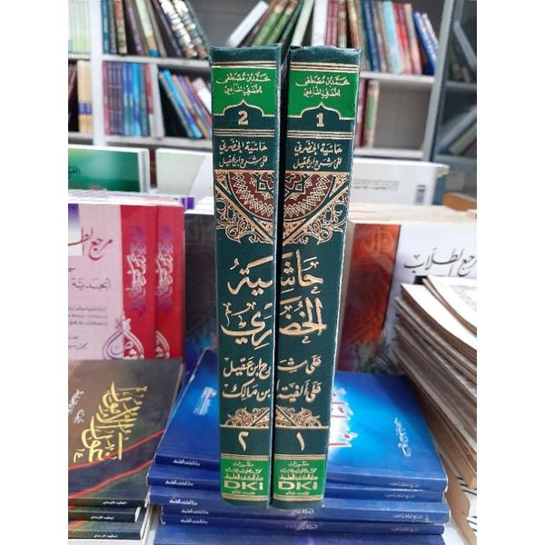 Kitab Hasyiah Khudhori Khudori 2 Jilid Kuning DKI
