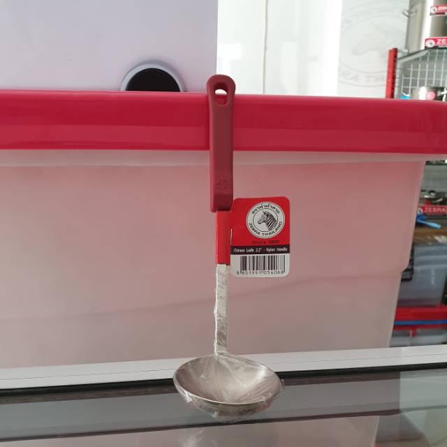 "(Sutil) Chinese Ladle 2.2"" Nylon Handle, Zebra Thailand"