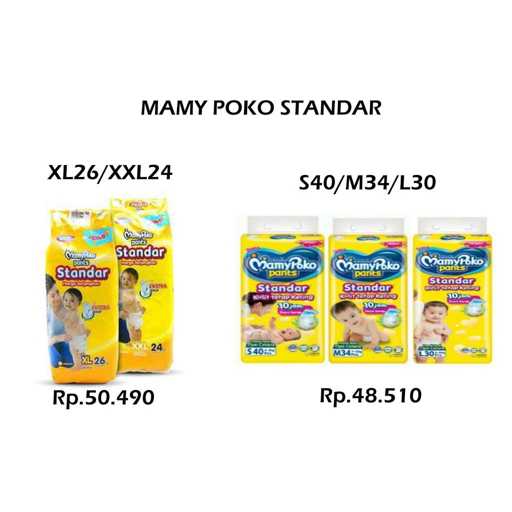 Minyak Kemiri Hair Treatment Kukui 100ml Mkk001 Shopee Indonesia Paket Hemat Telon Plus My Baby Longer Protection 60ml 3pcs Mtk040