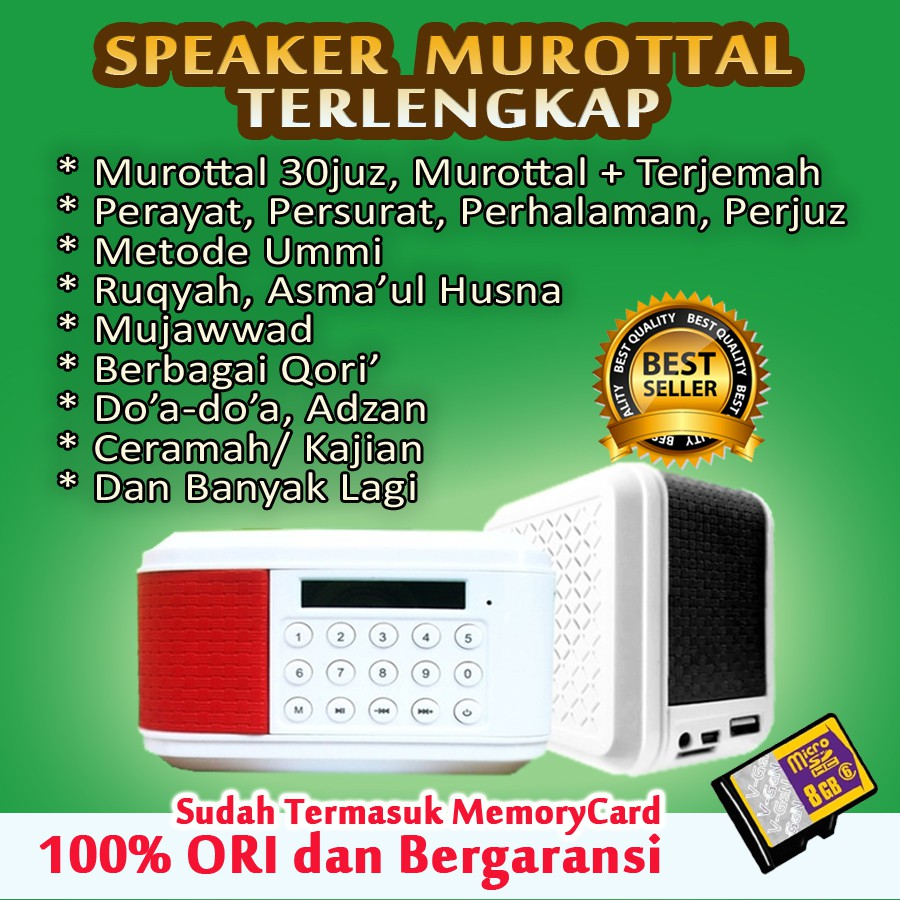 Speaker Quran hafalan murottal indonesia audio al Qur'an anak 30 juz pintar adiaqu | Shopee Indonesia