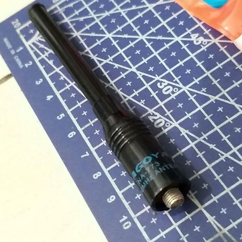 antena ht tarik 773 sma - f ( 40cm )