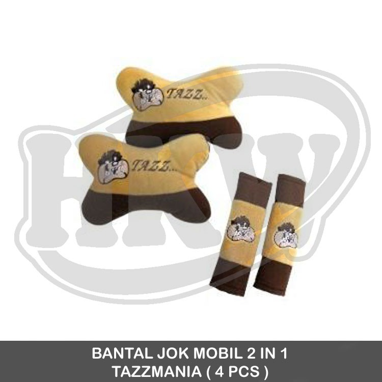Bantal 3 in 1 Cony Brown Line mobil Kijang Kijang Kapsul | Shopee Indonesia