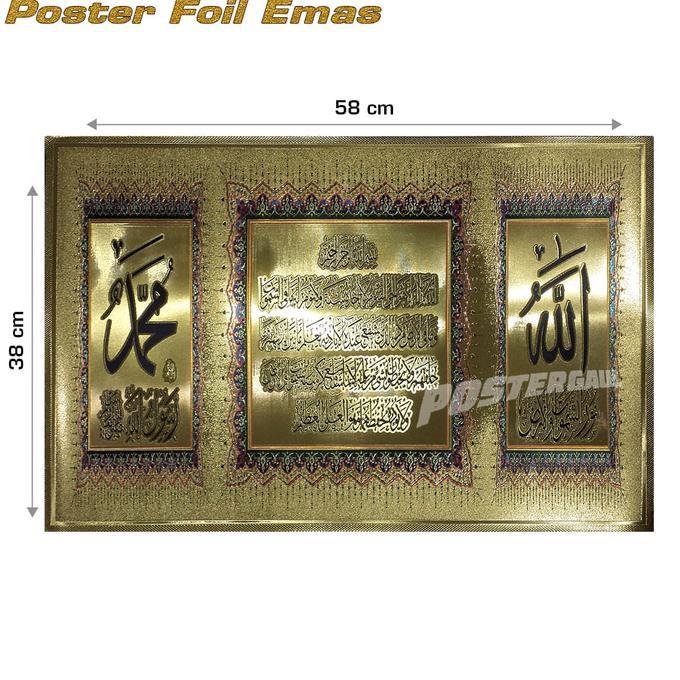 Poster Foil Emas Yesus Kristus #Fo11 - Size 38 X 58 Cm | Shopee Indonesia