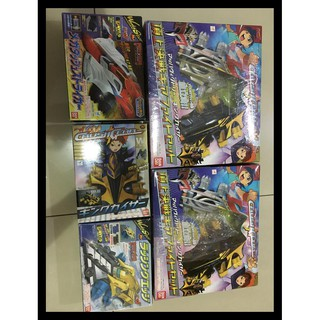 Crush Gear Mach Victory Bandai | Shopee Indonesia