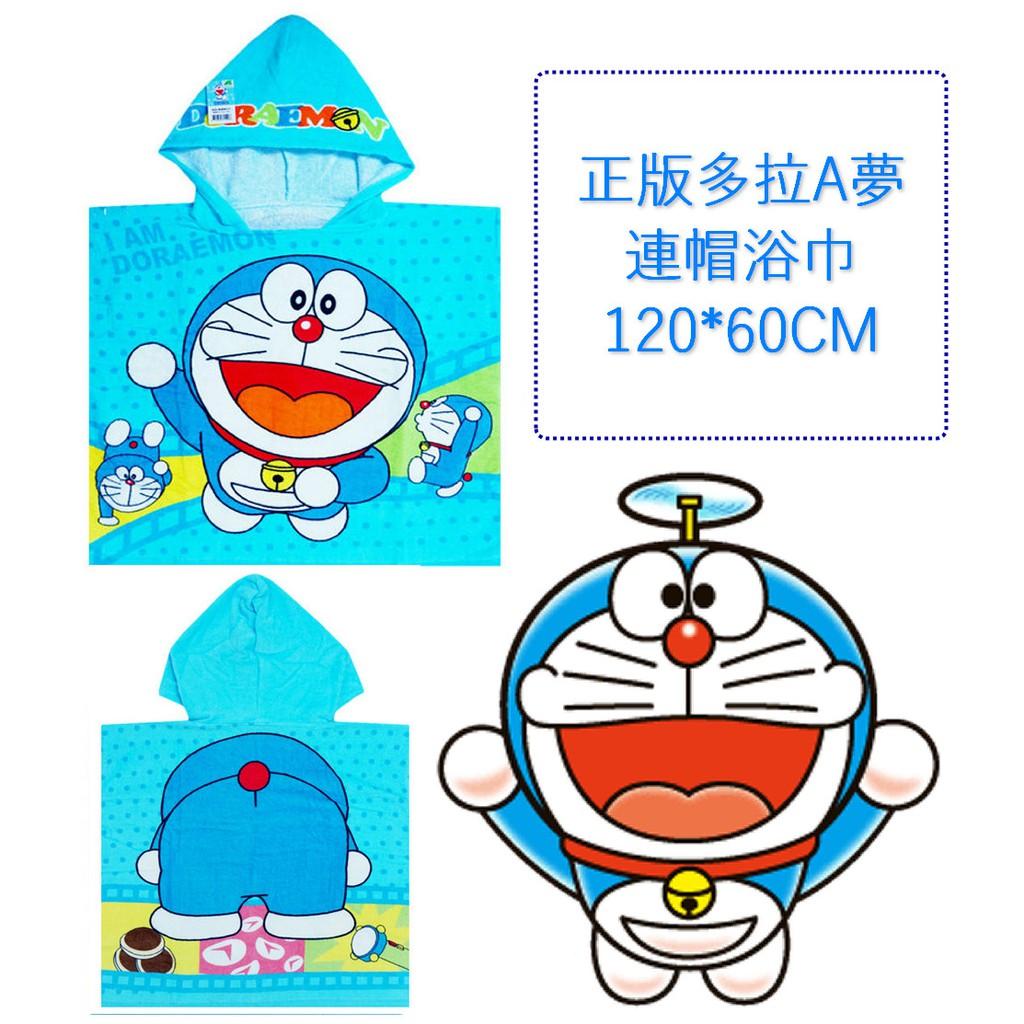 Jubah Mandi Hoo Anak Asli Desain Doraemon Kartun