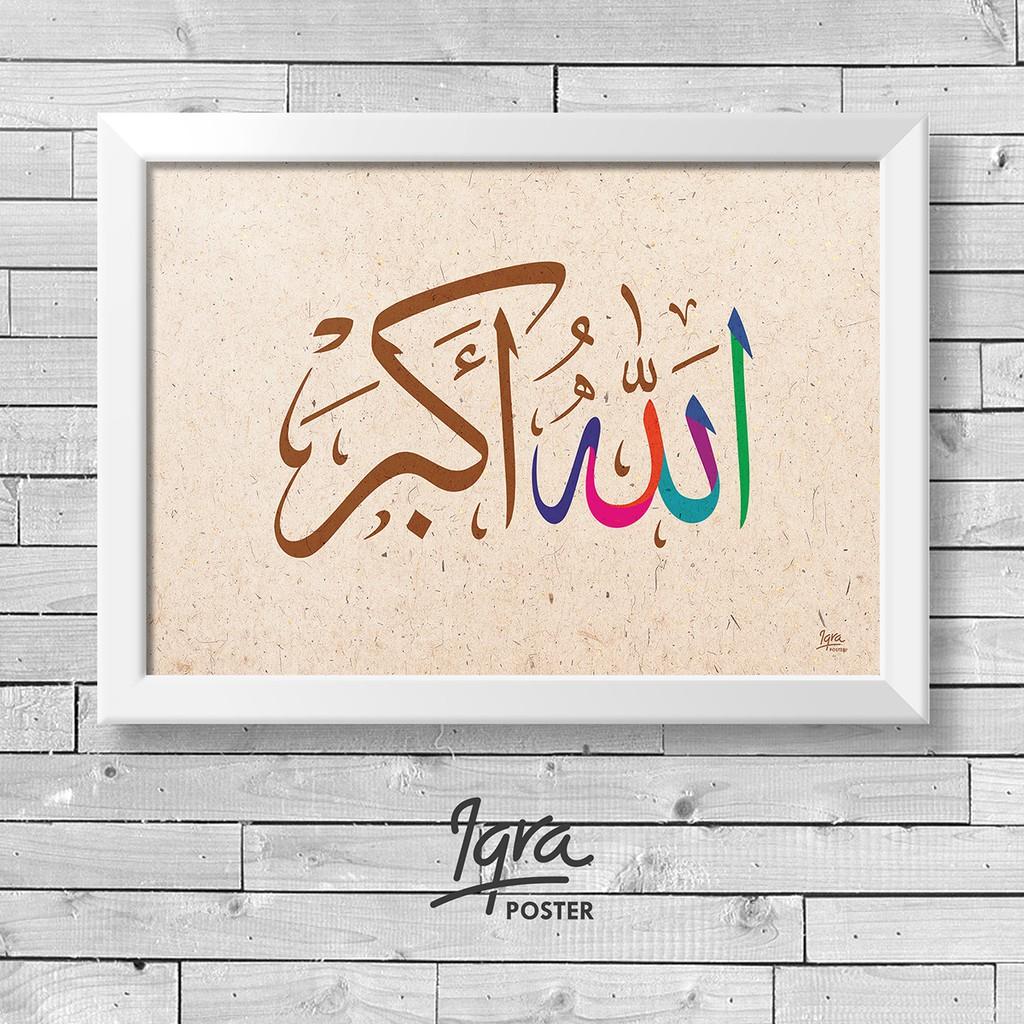 Poster Bingkai Kaligrafi Modern Takbir 7 Pigura Frame Lukisan Hiasan Dinding Pajangan