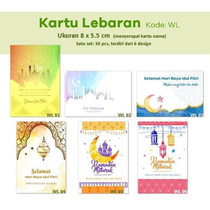 Silahkan Order Kartu Lebaran Kartu Ucapan Selamat Idul Fitri