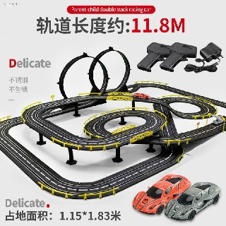 Tracks Toys Children Electric Remote Control Car Racing Track 9 Boys 4 5 6 Small Train 8 Double Shopee Indonesia