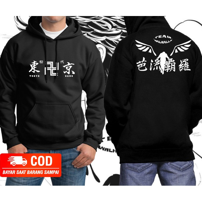 jaket TOKYO REVENGERS / sweater hoodie team VALHALLA / Hoodie valhalla
