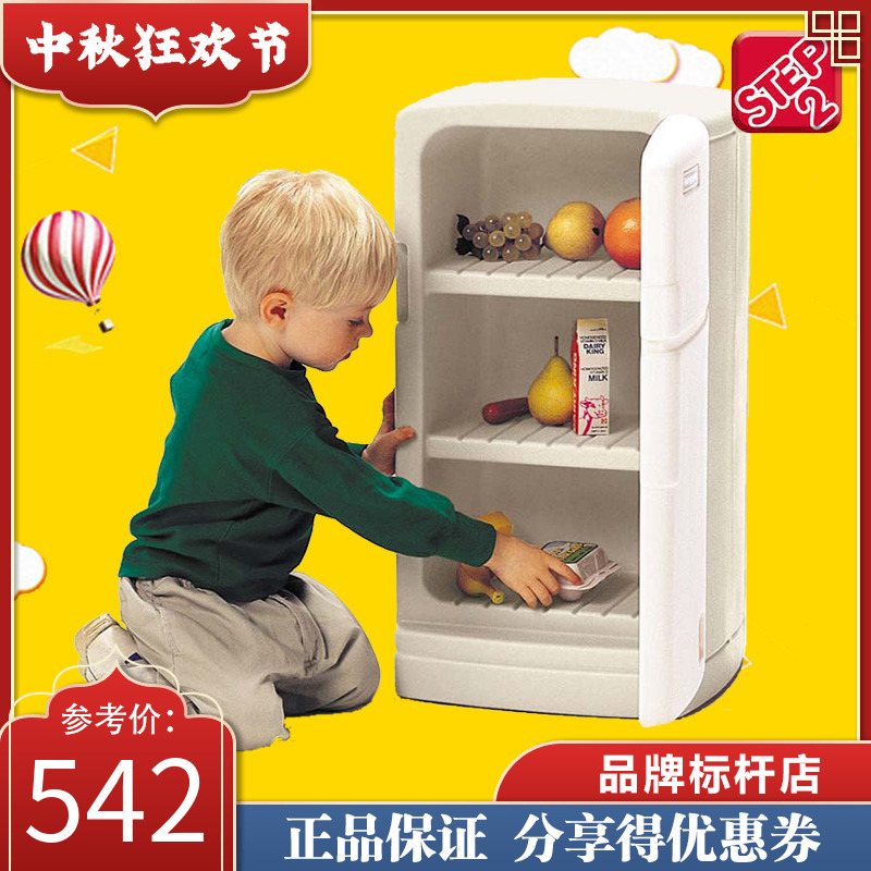 American Step2 Imported Children 39 S Play House Simulation Small Refrigerator Kitchen Plastic 3 Year Old Boy And Girl Toy 7612 Shopee Indonesia