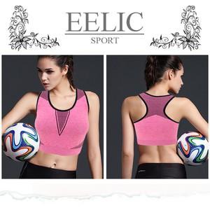 099875f25f EELIC BRA-8003 Sport Bra Warna HITAM Baju Sport Olahraga Berbahan Lembut  Serta Nyaman Dipakai