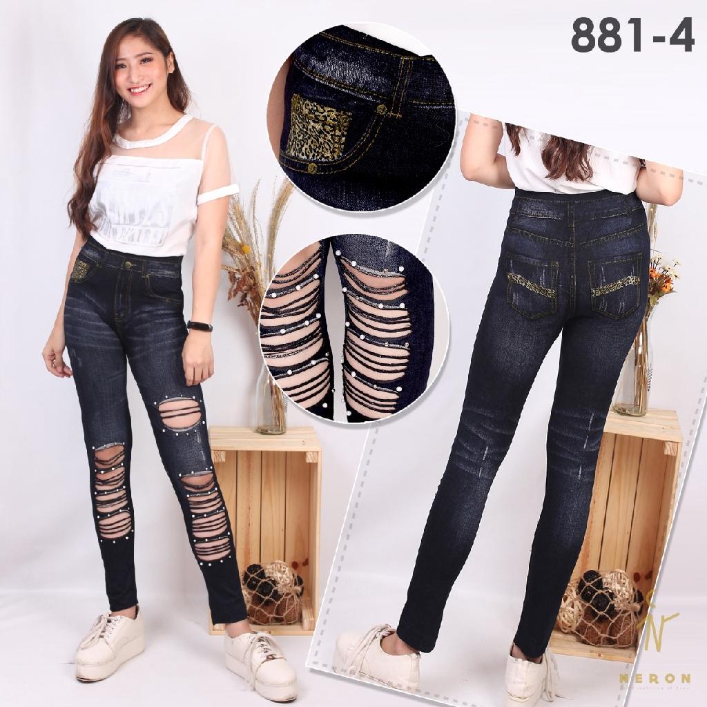 Legging Impor Motif Jeans Sobek Mutiara Celana Legging Wanita Shopee Indonesia