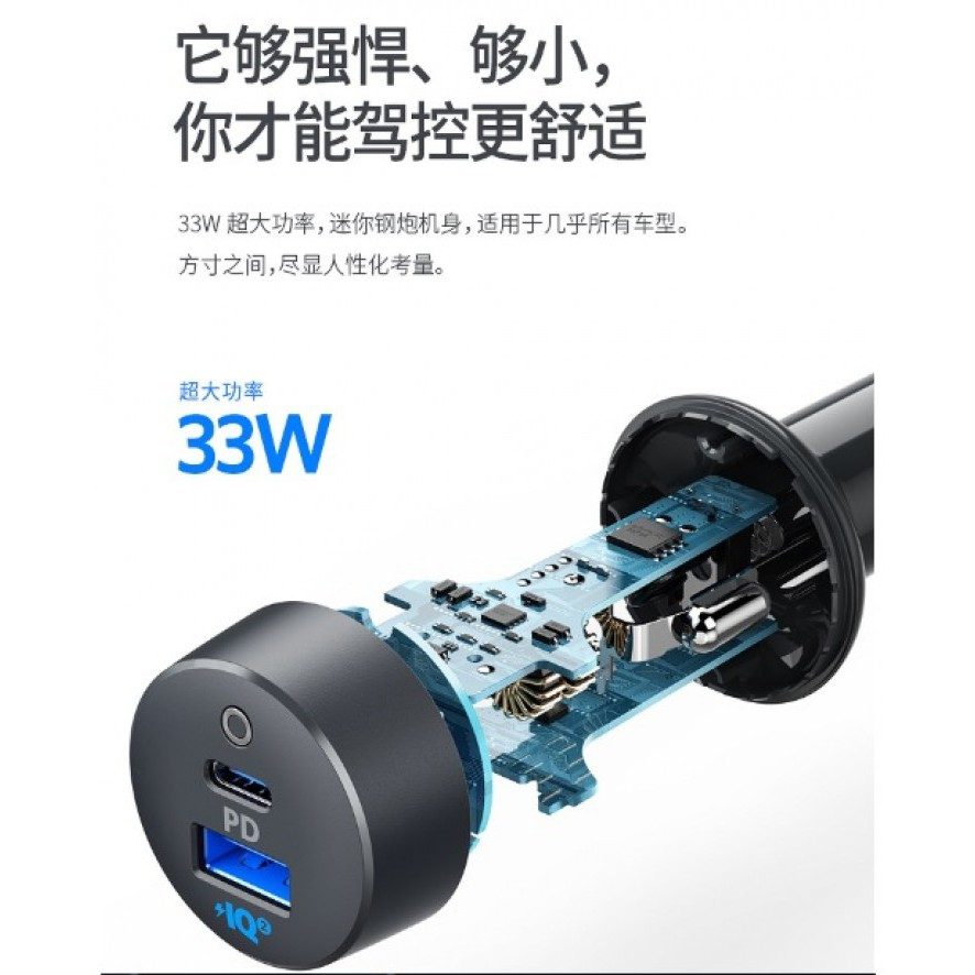 ANKER A2721 PowerDrive PD+ 2 - 18W PD & 15W PowerIQ 2.0 Car Charger | Shopee Indonesia