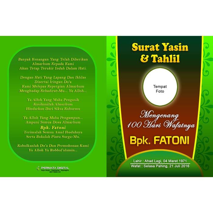 Buku Yasin Isi 224 Halaman Sampul Soft Cover 2 Warna